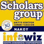 THE SCHOLARS GROUP ΝΑΚΟΥ