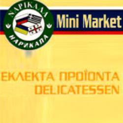 MINI MARKET NARIKALA - ΕΚΛΕΚΤΑ ΠΡΟΪΌΝΤΑ DELICATESSEN