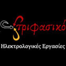 ΤΡΙΦΑΣΙΚΟ - ΤΑΣΟΥΛΗΣ ΒΑΪΟΣ