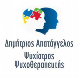 ΑΠΑΤΑΓΓΕΛΟΣ Δ. ΔΗΜΗΤΡΙΟΣ