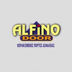 ALFINO DOOR ΝΕΑ ΣΜΥΡΝΗ - ΠΟΡΤΕΣ & ΚΛΕΙΔΑΡΙΕΣ ΑΣΦΑΛΕΙΑΣ