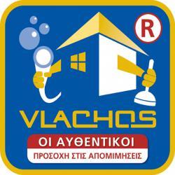 ΑΠΟΦΡΑΞΕΙΣ - ΑΠΟΛΥΜΑΝΣΕΙΣ VLACHOS