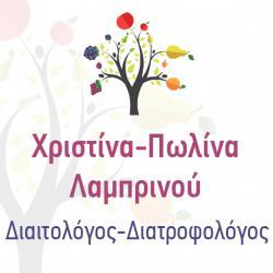 ΧΡΙΣΤΙΝΑ - ΠΩΛΙΝΑ ΛΑΜΠΡΙΝΟΥ